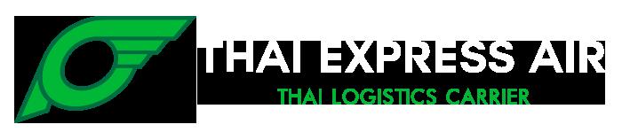 Thai Express Air-TEA Web Site